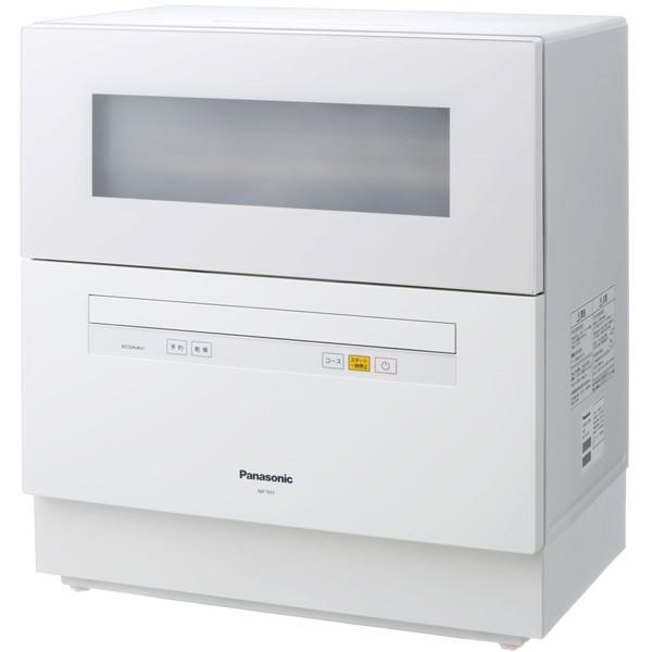 【送料無料】PANASONIC NP-TH1-W ホワイト [食器洗い乾燥機 (5人用・食器点数40点)]