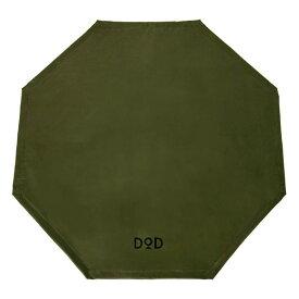 DOD FR3-754-KH カーキ タキビバビデブー [焚き火台シート]