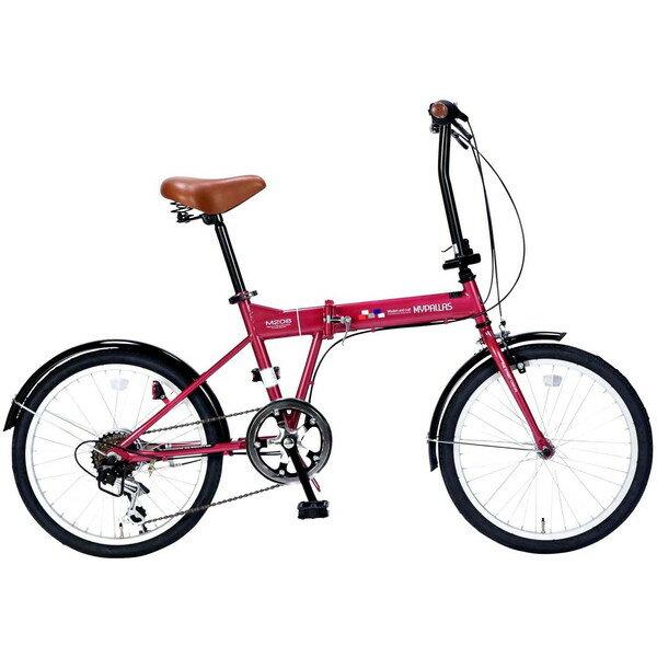 【送料無料】新製品 限定特価マイパラス M-208-RO ルージュ [折りたたみ自転車(20インチ・6段変速)]【同梱配送不可】【代引き不可】【本州以外配送不可】 通勤 通学 学生 OL 街乗り 買い物 アウトドア サイクリング 運動 スポーツ 赤 レッド