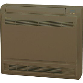 エアコン 床置型 12畳 ダイキン (DAIKIN) S36RVV-T ブラウン フローア Vシリーズ 200V 室外電源 メーカー直送