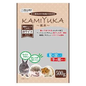 シーズイシハラ KAMIYUKA〜紙床〜ホワイト 500g