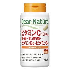 アサヒグループ食品 ディアナチュラ ビタミンC・亜鉛・乳酸菌 120粒