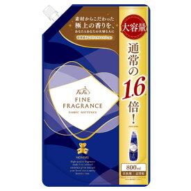 ファーファ ファインフレグランス オム 大容量 800ml 詰替 濃縮柔軟剤 香水調クリスタルムスクの香り