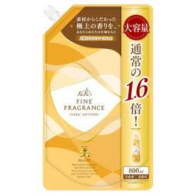 ファーファ ファインフレグランス ボーテ 大容量 800ml 詰替 濃縮柔軟剤 香水調プライムフローラルの香り