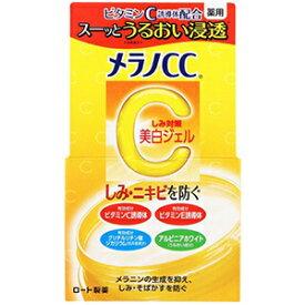 ロート製薬 メラノCC 薬用しみ対策 美白ジェル 100g