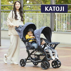 KATOJIベビーカー二人でゴーDX(デニム)レインカバー付41000