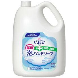 花王プロフェッショナル ビオレU泡ハンドソープ マイルドシトラスの香り 業務用 4L