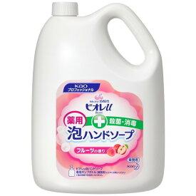 花王プロフェッショナル ビオレU泡ハンドソープ フルーツの香り 業務用 4L