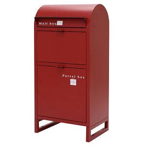 ポスト スタンド 置き型 郵便ポスト 宅配ボックス 郵便受け 宅配ボックス付き おしゃれ 北欧 大型 赤 レッド ヤマソロ 73-054 Neville