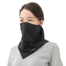 LOGOS クールフェイスマスク ブラック フリーサイズ No.81690267