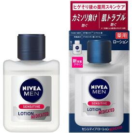 花王 ニベアメン センシティブローション 110 ml