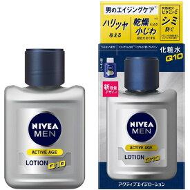 花王 ニベアメン アクティブ エイジローション 110 ml
