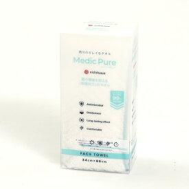 フェイスタオル ホワイト 西川 制菌機能 メディックピュア 洗える 清潔 抗菌 タオル 白 TT20180008W 衛生寝具特集