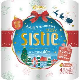 クレシア クリネックス システィ4ロール クリスマス ダブル [トイレットペーパー 40m(ダブル)×4ロール]
