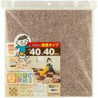 タイルカーペット ベージュ 40×40cm 4枚入り 防音 洗濯可 冷え防止 子供部屋 吸着ぴたパネル ワタナベ KPP-4006