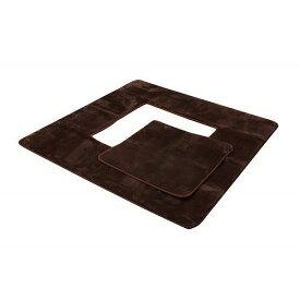 イケヒコ・コーポレーション 4718670 堀りごたつ ラグ カーペット 2畳 無地 『Hフランアイズ堀』 ブラウン 約185×185cm メーカー直送