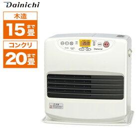 DAINICHI FW-5620L-W ウォームホワイト [石油ファンヒーター(木造15畳まで/コンクリート20畳まで)]