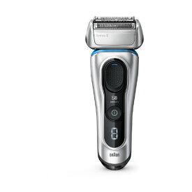 BRAUN(ブラウン) 8390cc-v シルバー ブラウン シリーズ8 [メンズシェーバー(往復式・3枚刃・充電式) ] 電気シェーバー 髭剃り 除菌 肌にやさしい 深剃り 防水 お風呂剃り 音波振動 一度で剃り切る ギフト プレゼント