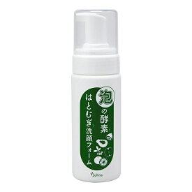 コモライフ ビューナ 泡の酵素はとむぎ洗顔フォーム