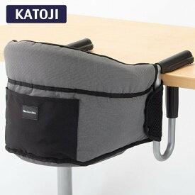 KATOJI テーブルチェア 洗えるシート NewYork・Baby 【保証期間:1年】