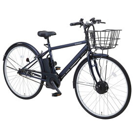 \クーポンあり!/【店舗展示品】kaihou BM-C27DNV ネイビー [電動アシスト自転車(27インチ)]【アウトレット】