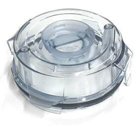 Vitamix コンテナ上蓋セット(Ascent用) 99315