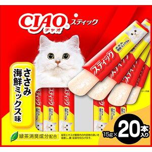 いなばペットフード CIAO スティック ささみ 海鮮ミックス味 15g×20本