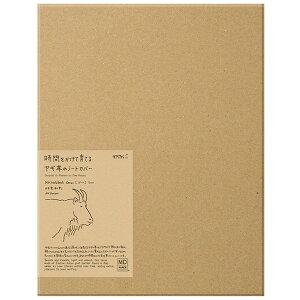 ミドリ MDノートカバー(A4変形判)本革 ゴートヌメ A 49878006