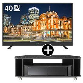maxzen J40SK03 テレビ台セット [40V型 地上・BS・110度CSデジタルフルハイビジョン液晶テレビ]