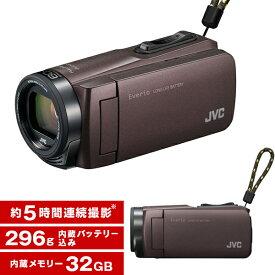 JVC (ビクター/VICTOR) ビデオカメラ 32GB 大容量バッテリー GZ-F270-T ブラウン Everio(エブリオ) 約4.5時間連続使用可能 長時間録画 運動会 旅行 学芸会 アウトドア 結婚 出産 成人式 海 プール 小さい 小型
