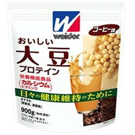 森永製菓 ウイダー おいしい大豆プロテイン コーヒー味 900g