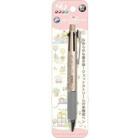 San-X ジェットストリーム(S/G) PR02702 ゴールド すみっコぐらし [ボールペン0.7mm + シャープペン 0.5mm]