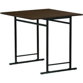 テーブル 2人用 折りたたみ スライド式 天板折畳テーブル ダイニング デスク 机