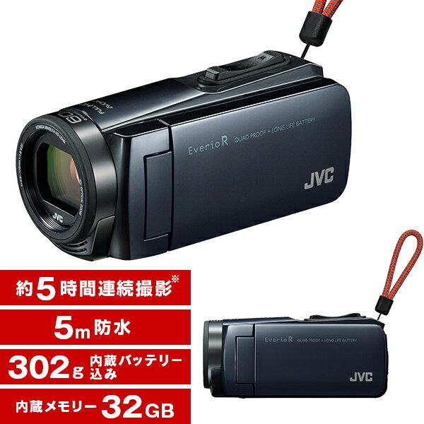 【送料無料】JVC (ビクター/VICTOR) ビデオカメラ 32GB 大容量バッテリー GZ-R470-H アイスグレー Everio R(エブリオ) 約5時間連続使用可能 運動会 学芸会 旅行 卒園 入園 卒業式 入学式に必要なもの アウトドア 結婚式 出産 海 プール コンパクト 小さい