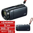 【送料無料】JVC (ビクター/VICTOR) ビデオカメラ 32GB 大容量バッテリー GZ-R470-H アイスグレー Everio R(エブリオ)…