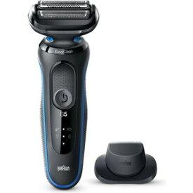 BRAUN ブラウン 50-B1200s ブルー 青 シリーズ5 メンズシェーバー 往復式 3枚刃 充電式 純正品 ひげ剃り3連密着 ブレード 完全防水 丸洗い可 風呂剃り対応 シェービング剃り 根元 深剃り 密着 かんたん洗浄 衛生的
