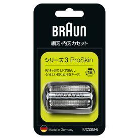 BRAUN F/C32B-6 [シェーバー替刃 (シリーズ3/網刃・内刃一体型カセット)]