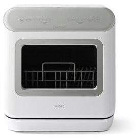 【クーポン発行中】siroca シロカ SS-MA251 食器洗い乾燥機 オートオープンタイプ 3人用 食器点数16点 工事不要 タンク式 どこでも置ける すぐに使える コンパクト 洗浄後 自動ドア オートオープン機能 SSMA251