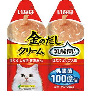 いなばペットフード 金のだしクリーム 乳酸菌入り まぐろ しらす・ささみ入り ほたてミックス味 60g(30g×2)
