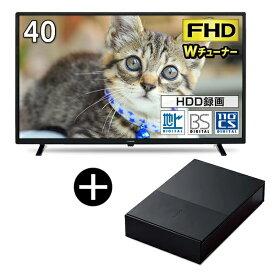 maxzen J40SK03 録画用HDDセット [40V型 地上・BS・110度CSデジタルフルハイビジョン液晶テレビ(HDD容量:1TB)]