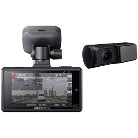 PIONEER パイオニア VREC-DH300D 前後2カメラ ドライブレコーダーユニット carrozzeria カロッツェリア ドライブレコーダー ドラレコ 高画質 きれいに映る 前後 カメラ 夜間 夜もきれい GPS内蔵 大きいモニター 記録