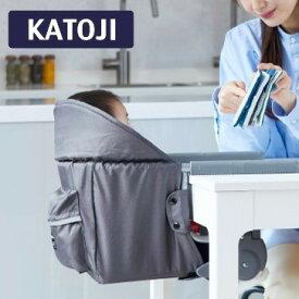 KATOJI テーブルチェア イージーフィット グレー [保証期間:1年間]