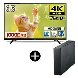MAXZEN JU65SK04 + 録画専用外付けHDD(4TB)セット [65V型 地上・BS・110度CSデジタル 4K対応液晶テレビ]【代引き不可】