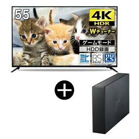 MAXZEN JU55SK04 録画専用HDDセット [55V型 地上・BS・110度CSデジタル 4K対応液晶テレビ(HDD容量:2TB) ]