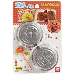 トルネ アンパンマン プリン&カップケーキ型 2388059