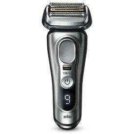 BRAUN ブラウン 9477cc シルバー シリーズ9 Pro メンズシェーバー 往復式 4枚刃 充電式 自動洗浄器付 純正品 ひげ剃り 完全防水 丸洗い可 風呂剃り対応 シェービング剃り 密着 深剃り 充電トラベルケース付