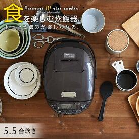 炊飯器 タイガー 5.5合 圧力IH JPK-B100 ブラウン 少量 高速 冷凍 簡単 白米 もち麦 押麦 雑穀 玄米 煮物 おいしい TIGER