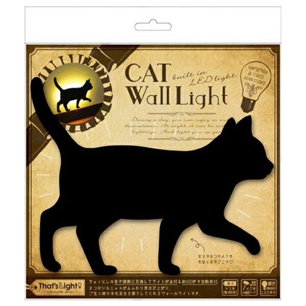 東洋ケース TL-CWL-02 「てくてく」 CAT WALL LIGHT [LEDウォールライト]