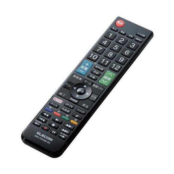 ELECOM ERC-TV01BK-SH かんたんTVリモコン シャープ・アクオス用 ブラック