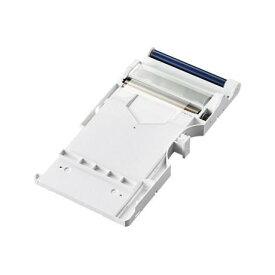 ELECOM EDT-EPRPP01W モバイルフォトプリンター用カートリッジ eprie用 フォトシール用紙 10枚入カートリッジ 2セット